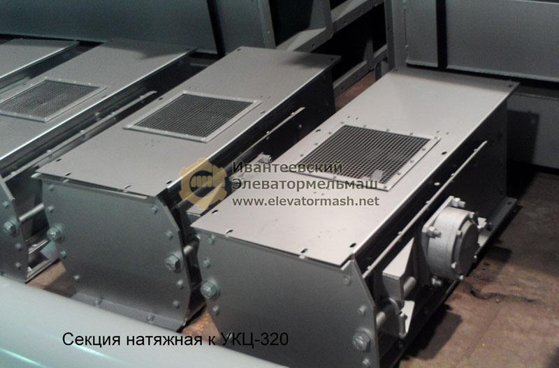 Запасные части к конвейерам цепной подвесной конвейер устройство